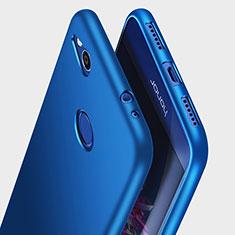 Huawei P8 Lite (2017)用極薄ソフトケース シリコンケース 耐衝撃 全面保護 S03 ファーウェイ ネイビー