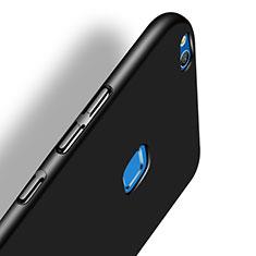Huawei P8 Lite (2017)用ハードケース プラスチック 質感もマット M07 ファーウェイ ブラック