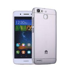 Huawei P8 Lite Smart用極薄ソフトケース シリコンケース 耐衝撃 全面保護 クリア透明 ファーウェイ グレー
