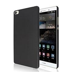 Huawei P8 Max用ハードケース プラスチック 質感もマット ファーウェイ ブラック