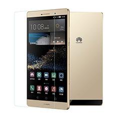 Huawei P8 Max用強化ガラス 液晶保護フィルム ファーウェイ クリア