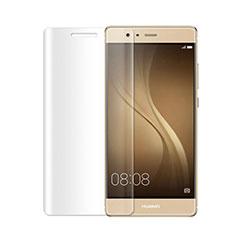Huawei P9用高光沢 液晶保護フィルム ファーウェイ クリア