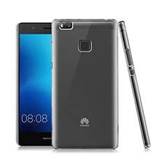 Huawei P9 Lite用ハードケース クリスタル クリア透明 ファーウェイ クリア
