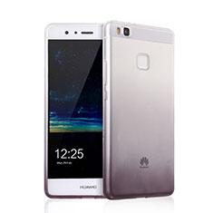 Huawei P9 Lite用極薄ソフトケース グラデーション 勾配色 クリア透明 ファーウェイ グレー