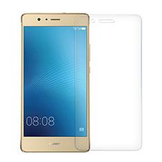 Huawei P9 Lite用高光沢 液晶保護フィルム ファーウェイ クリア
