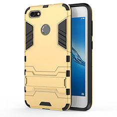 Huawei P9 Lite Mini用ハイブリットバンパーケース スタンド プラスチック 兼シリコーン ファーウェイ ゴールド