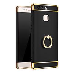 Huawei P9 Plus用ケース 高級感 手触り良い メタル兼プラスチック バンパー アンド指輪 A01 ファーウェイ ブラック