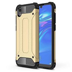 Huawei Y5 (2019)用360度 フルカバー極薄ソフトケース シリコンケース 耐衝撃 全面保護 バンパー ファーウェイ ゴールド