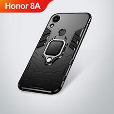 Huawei Y6 Pro (2019)用ハイブリットバンパーケース スタンド プラスチック 兼シリコーン カバー ファーウェイ ブラック