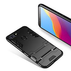 Huawei Y7 (2018)用ハイブリットバンパーケース スタンド プラスチック 兼シリコーン ファーウェイ ブラック