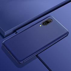 Huawei Y7 (2019)用極薄ソフトケース シリコンケース 耐衝撃 全面保護 S01 ファーウェイ ネイビー