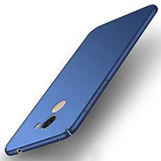 Huawei Y7 Prime用ハードケース プラスチック 質感もマット ファーウェイ ネイビー