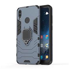 Huawei Y7 Pro (2019)用ハイブリットバンパーケース スタンド プラスチック 兼シリコーン カバー マグネット式 ファーウェイ ネイビー