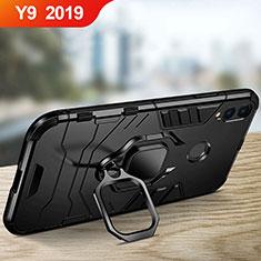 Huawei Y9 (2019)用ハイブリットバンパーケース スタンド プラスチック 兼シリコーン ファーウェイ ブラック