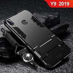 Huawei Y9 (2019)用ハイブリットバンパーケース スタンド プラスチック 兼シリコーン カバー ファーウェイ ブラック