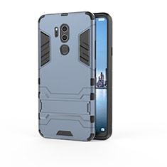 LG G7用ハイブリットバンパーケース スタンド プラスチック 兼シリコーン カバー LG ネイビー