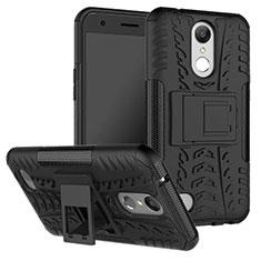 LG K10 (2017)用シリコンケース ソフトタッチラバー ともにホルダー LG ブラック