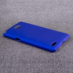 LG L Bello 2用ハードケース プラスチック 質感もマット LG ネイビー