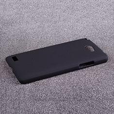 LG L Bello 2用ハードケース プラスチック 質感もマット LG ブラック