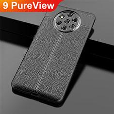 Nokia 9 PureView用シリコンケース ソフトタッチラバー レザー柄 ノキア ブラック