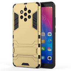 Nokia 9 PureView用ハイブリットバンパーケース スタンド プラスチック 兼シリコーン カバー ノキア ゴールド