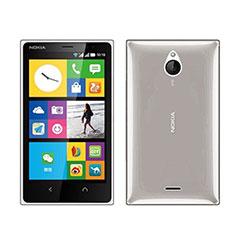 Nokia X2 Dual Sim用極薄ソフトケース シリコンケース 耐衝撃 全面保護 クリア透明 ノキア グレー