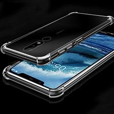 Nokia X5用極薄ソフトケース シリコンケース 耐衝撃 全面保護 クリア透明 H01 ノキア クリア