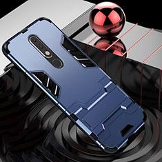 Nokia X5用ハイブリットバンパーケース スタンド プラスチック 兼シリコーン カバー ノキア ネイビー