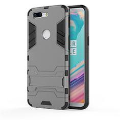 OnePlus 5T A5010用ハイブリットバンパーケース スタンド プラスチック 兼シリコーン カバー A01 OnePlus グレー