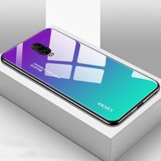 OnePlus 6T用ハイブリットバンパーケース プラスチック 鏡面 虹 グラデーション 勾配色 カバー OnePlus シアン