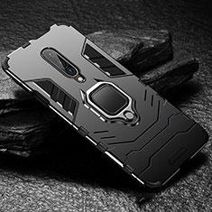 OnePlus 7 Pro用ハイブリットバンパーケース プラスチック アンド指輪 S01 OnePlus ブラック