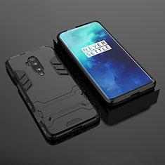 OnePlus 7T Pro 5G用ハイブリットバンパーケース スタンド プラスチック 兼シリコーン カバー OnePlus ブラック