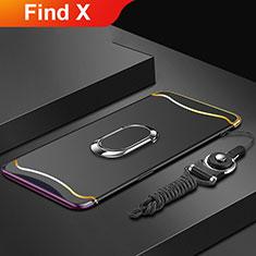 Oppo Find X用ケース 高級感 手触り良い メタル兼プラスチック バンパー アンド指輪 亦 ひも Oppo ブラック