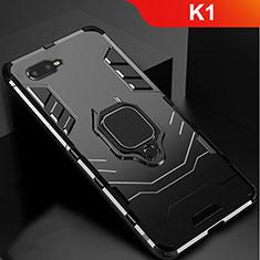 Oppo K1用ハイブリットバンパーケース スタンド プラスチック 兼シリコーン カバー Oppo ブラック