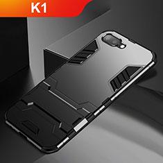 Oppo K1用ハイブリットバンパーケース スタンド プラスチック 兼シリコーン カバー A01 Oppo ブラック