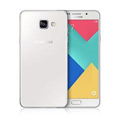 Samsung Galaxy A3 (2016) SM-A310F用極薄ソフトケース シリコンケース 耐衝撃 全面保護 クリア透明 サムスン ホワイト