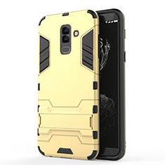 Samsung Galaxy A6 Plus用ハイブリットバンパーケース スタンド プラスチック 兼シリコーン サムスン ゴールド