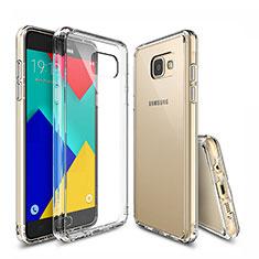 Samsung Galaxy A9 Pro (2016) SM-A9100用極薄ソフトケース シリコンケース 耐衝撃 全面保護 クリア透明 T04 サムスン クリア