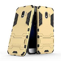 Samsung Galaxy Grand Prime Pro (2018)用ハイブリットバンパーケース スタンド プラスチック 兼シリコーン サムスン ゴールド