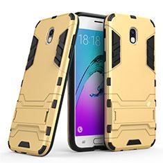 Samsung Galaxy J5 (2017) SM-J750F用ハイブリットバンパーケース スタンド プラスチック 兼シリコーン サムスン ゴールド