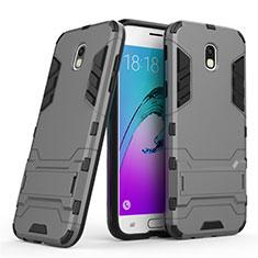 Samsung Galaxy J5 (2017) SM-J750F用ハイブリットバンパーケース スタンド プラスチック 兼シリコーン サムスン グレー