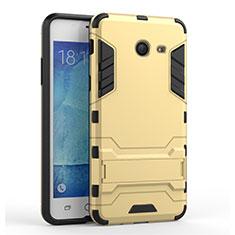 Samsung Galaxy J5 (2017) Version Americaine用ハイブリットバンパーケース スタンド プラスチック 兼シリコーン サムスン ゴールド