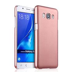 Samsung Galaxy J5 Duos (2016)用ハードケース プラスチック 質感もマット サムスン ローズゴールド