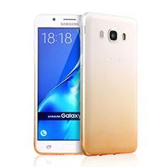 Samsung Galaxy J5 Duos (2016)用極薄ソフトケース グラデーション 勾配色 クリア透明 サムスン イエロー