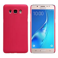 Samsung Galaxy J5 Duos (2016)用ハードケース プラスチック 質感もマット M02 サムスン レッド