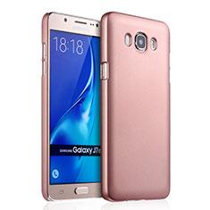 Samsung Galaxy J7 (2016) J710F J710FN用ハードケース プラスチック 質感もマット サムスン ローズゴールド