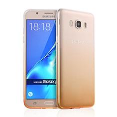 Samsung Galaxy J7 (2016) J710F J710FN用極薄ソフトケース グラデーション 勾配色 クリア透明 サムスン イエロー