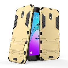 Samsung Galaxy J7 (2018) J737用ハイブリットバンパーケース スタンド プラスチック 兼シリコーン サムスン ゴールド