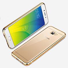 Samsung Galaxy J7 Prime用極薄ソフトケース シリコンケース 耐衝撃 全面保護 クリア透明 R01 サムスン ゴールド