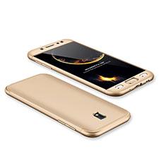 Samsung Galaxy J7 Pro用ハードケース プラスチック 質感もマット 前面と背面 360度 フルカバー サムスン ゴールド